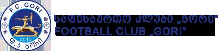 """საფეხბურთო კლუბი """"გორი"""" – FC Gori Logo"""